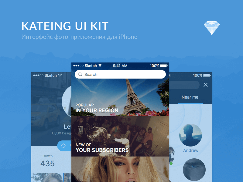 KATEINK UI KIT free sketch
