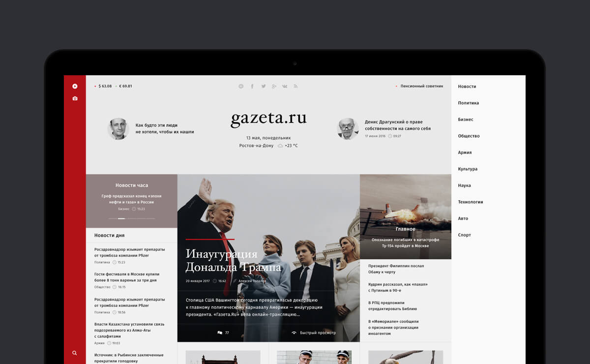 News Portal Website Template PSD Free PSDs Sketch App Resources - E news template